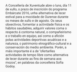 20160711_190732
